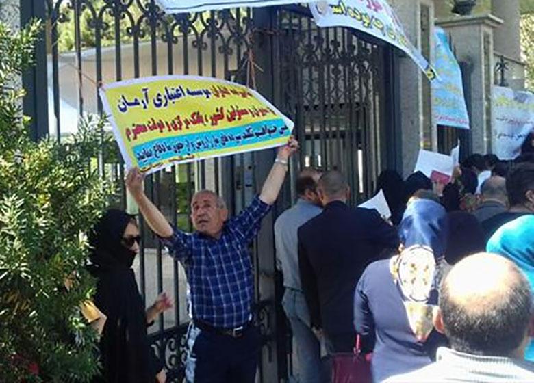 تجمع اعتراضی سپردهگذاران آرمان مقابل بانک مرکزی