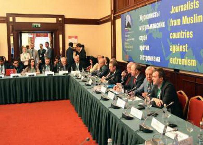 همایش خبرنگاران کشورهای اسلامی علیه افراط گرایی با حضور ایرنا در مسکو آغاز شد