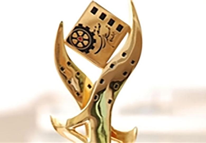 اعلام نامزدهای دریافت جوایز ۳ بخش جشنواره فیلم و عکس فناوری و صنعتی