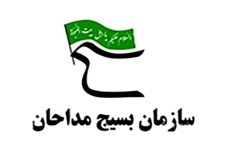 مطالب توهینآمیز مجرى برنامه تبلیغاتى یکى از کاندیداها قلب امام زمان(عج) را جریحهدار کرده است