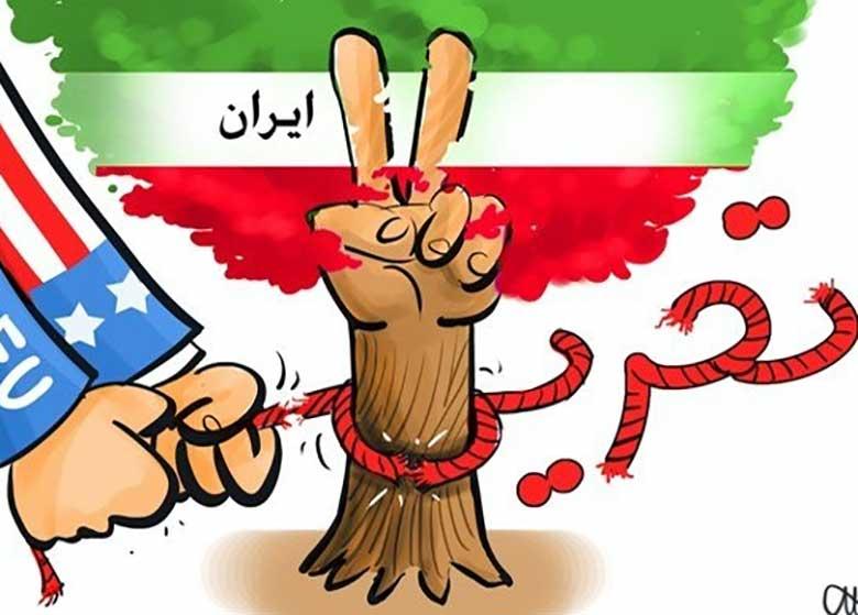 دولت آمریکا به دنبال تحریمهای شدیدتر علیه ایران