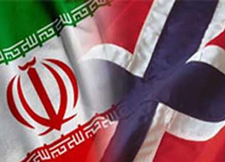 ایران و نروژ توافقنامه همکاری در صنعت پتروشیمی امضا کردند