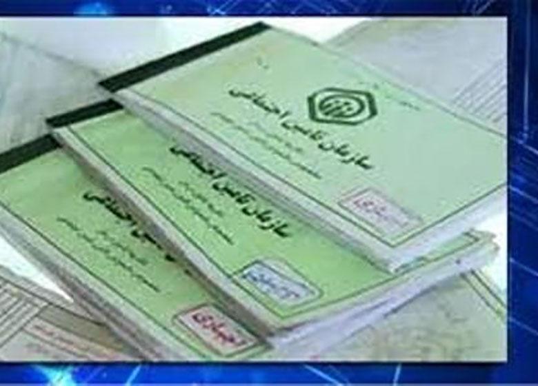 کلیات طرح تامین اجتماعی همگانی تصویب شد