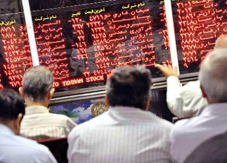 15 2 اوراق بدهی, کانون کارگزاران بازار سرمایه, فعال بورسی
