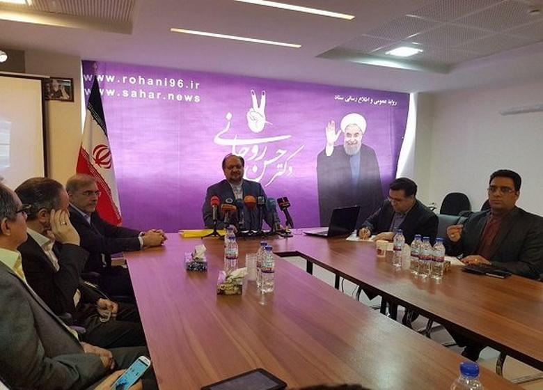رونمایی از سایت های خبری ستاد انتخاباتی روحانی با حضور «بانک»