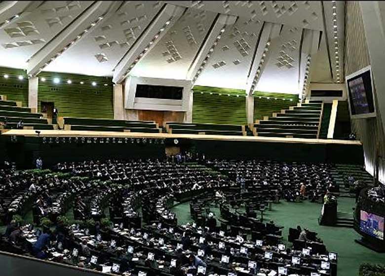جلسه علنی صبح امروز مجلس با ۷۵ صندلی خالی نمایندگان آغاز شد