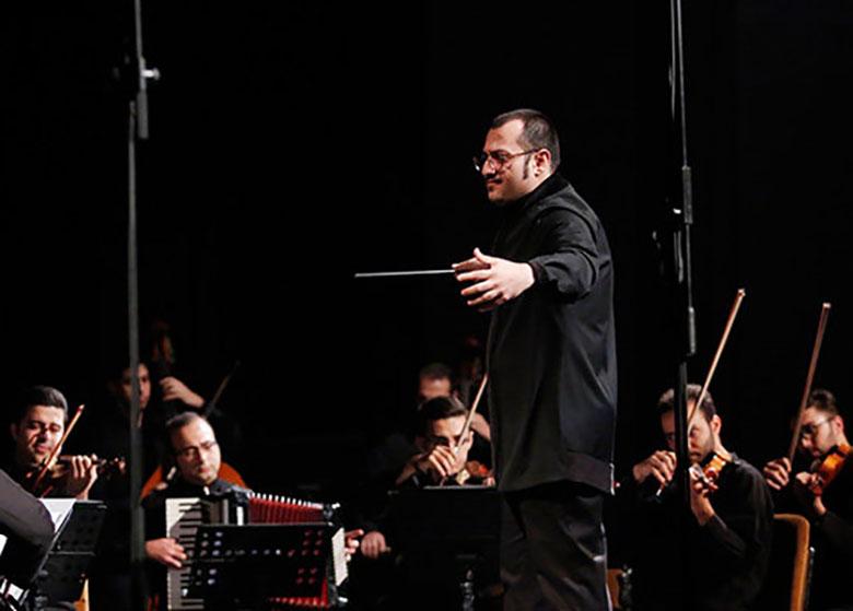 ارکستر فیلارمونیک تهران خرداد کنسرت می دهد
