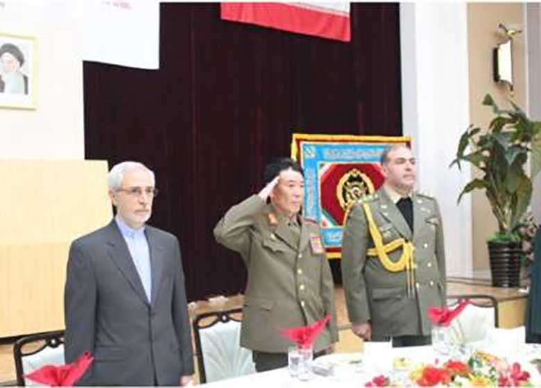 گرامیداشت روز ارتش جمهوری اسلامی در کره شمالی