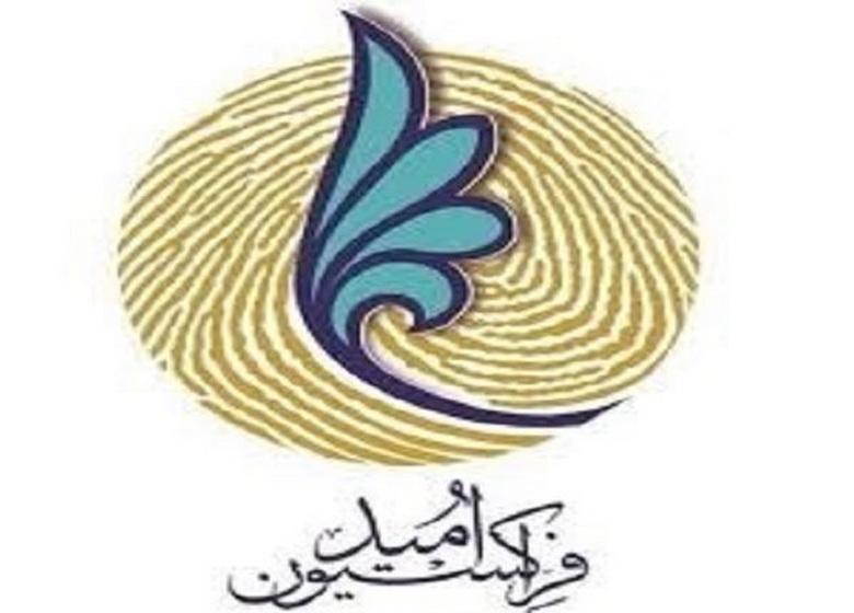 فراکسیون امید مجلس بیانیه ای در حمایت از روحانی در انتخابات منتشر می کند