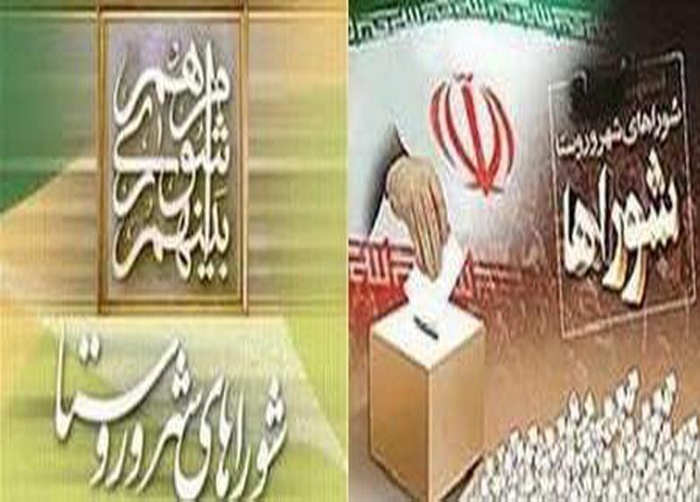 دیپلماسی شهری؛ ضرورتی فراراه شوراهای اسلامی دورهپنجم