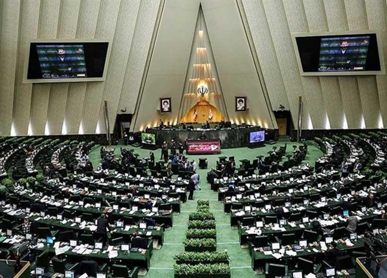 """""""اعزام حجاج"""" جلسه مجلس را غیرعلنی کرد"""