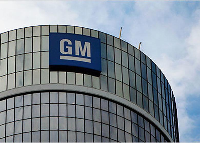 کارخانه جنرال موتورز در ونزوئلا توقیف شد کارخانهجن