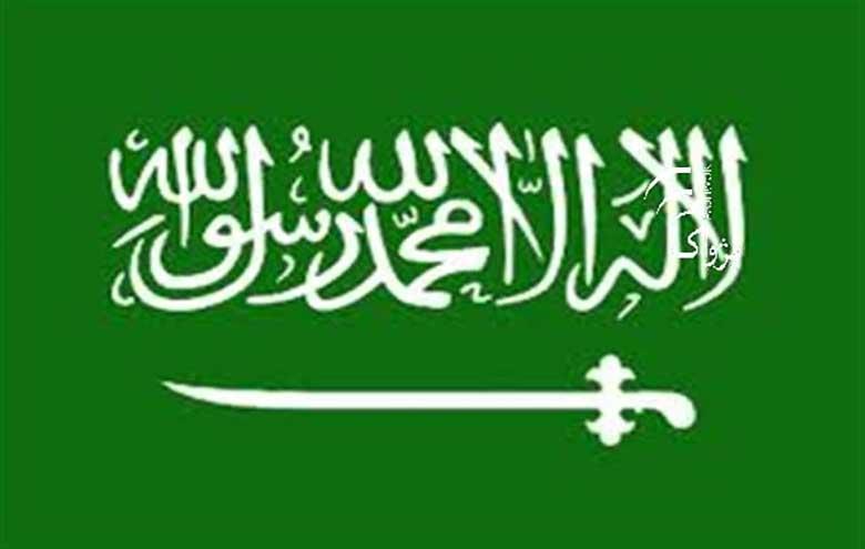 هشدار ولیعهد عربستان به وزیر خارجه بحرین درباره ایران!