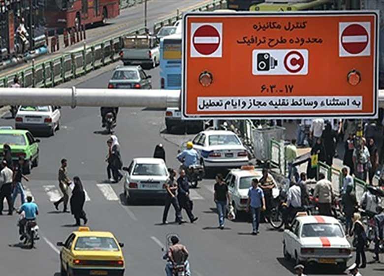 آرم طرح ترافیک ۹۵ فقط سه روز دیگر اعتبار دارد