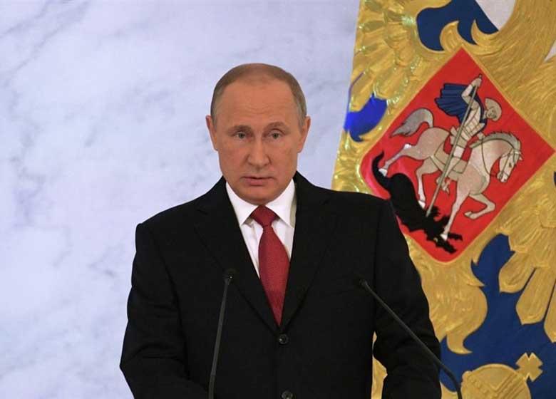 اسناد نشانگر طرح روسیه برای دخالت در انتخابات ریاست جمهوری آمریکاست