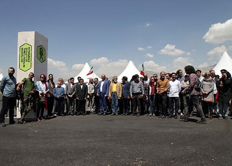 هشتمین سمپوزیوم جهانی مجسمهسازی تهران افتتاح شد