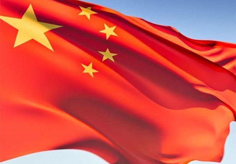 تاثیر رشد اقتصاد چین بر اقتصاد جهانی در سال۲۰۱۷