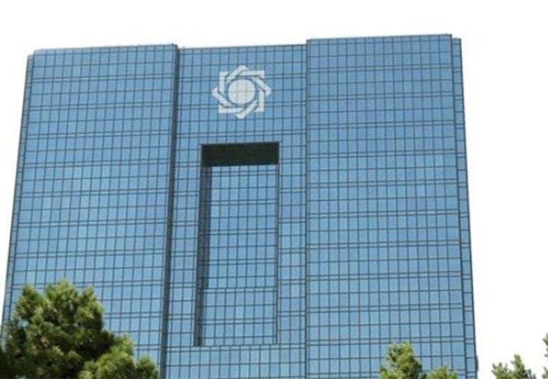 استانداردسازی نظام بانکی ایران مبتنی بر مطالعات جامع نیست