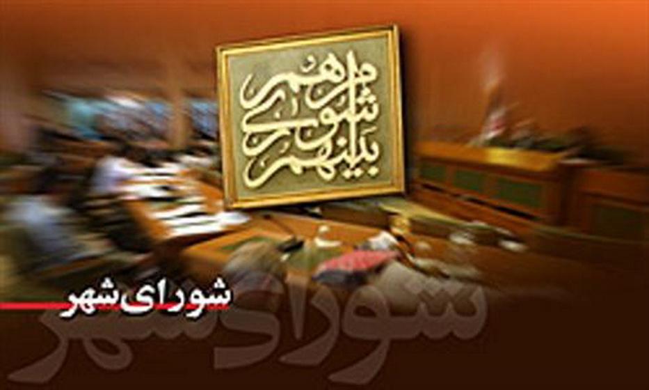 شرکت اعضای شوراها در دوره های آموزشی/خلاء قانونی در اختیارات شوراها رفع شود