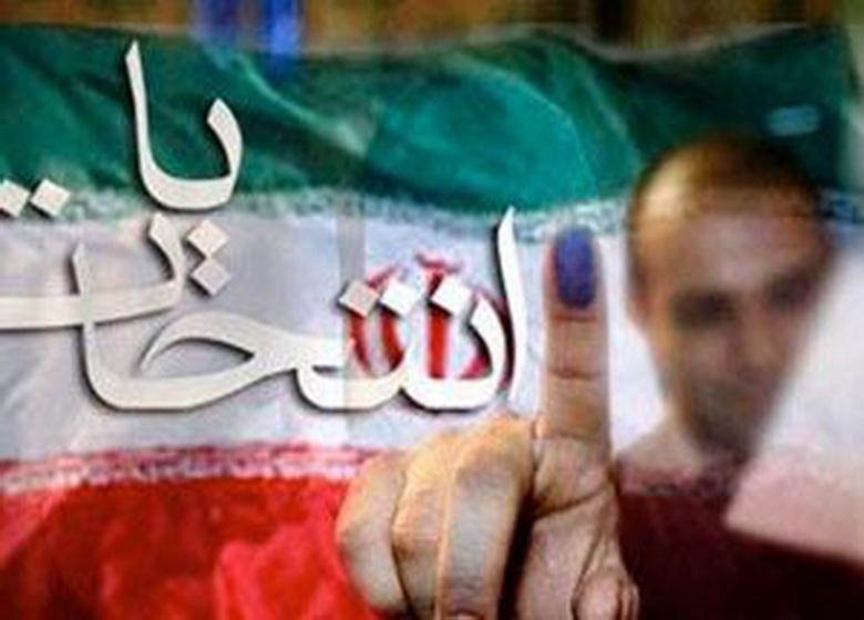ستاد انتخاباتی محمد باقر قالیباف در استان مرکزی آغاز بکار کرد