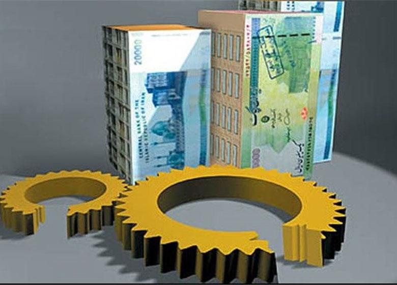 تسهیلات پرداختی به تولید در ایران ۸ برابر گران تر از اروپاست