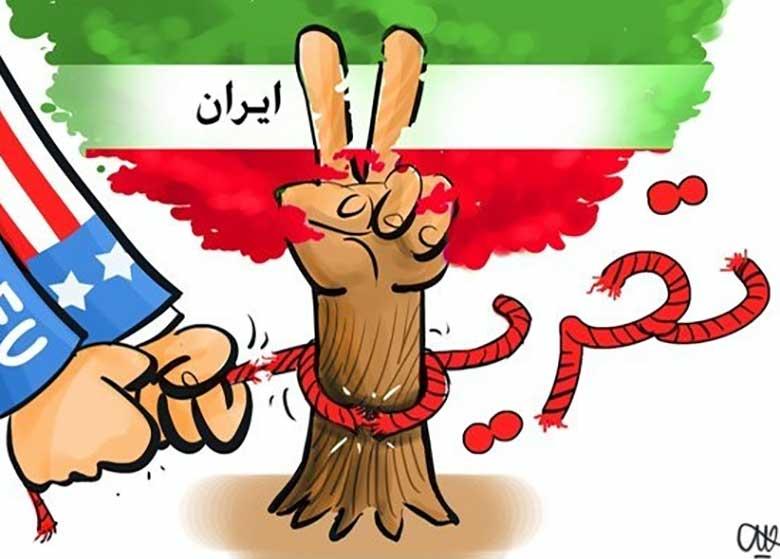 کنگره با تحریم ایران به کمک ترامپ میرود