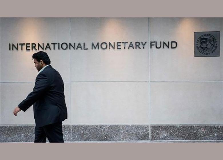 دورنمای اقتصاد جهانی از سوی صندوق بینالمللی پول ارتقا یافت