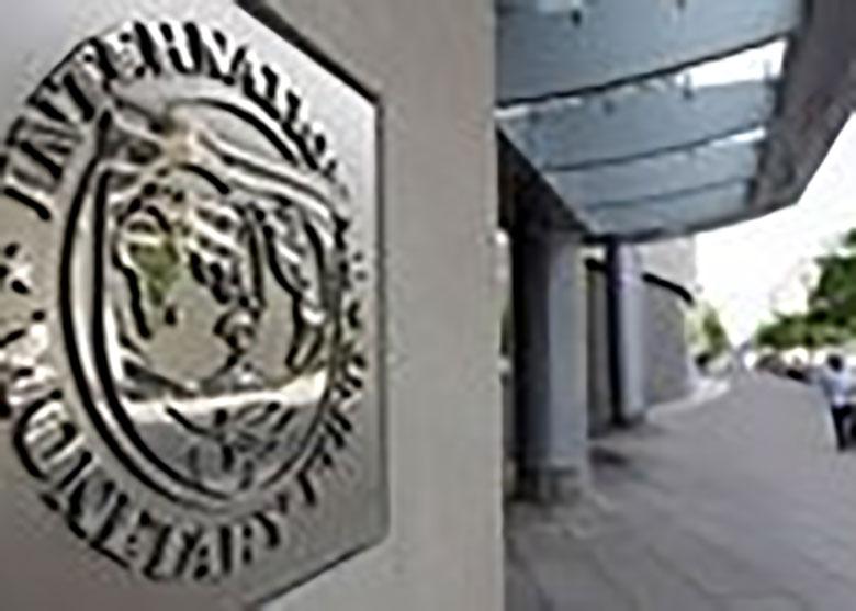 هیئت بانک مرکزی ایران به آمریکا سفر میکند
