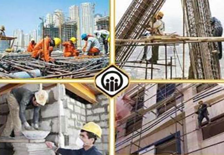 کارگران ساختمانی در استان ایلام تا پایان خرداد بیمه می شوند