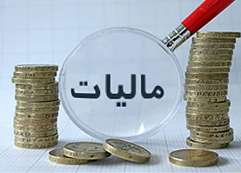 رشد ۸٫۲هزار میلیارد ریال درآمد مالیاتی به سبب نظام جامع گمرکی