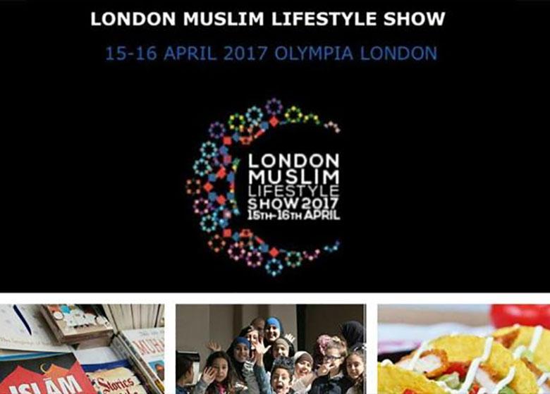 نمایشگاه سبک زندگی اسلامی در لندن