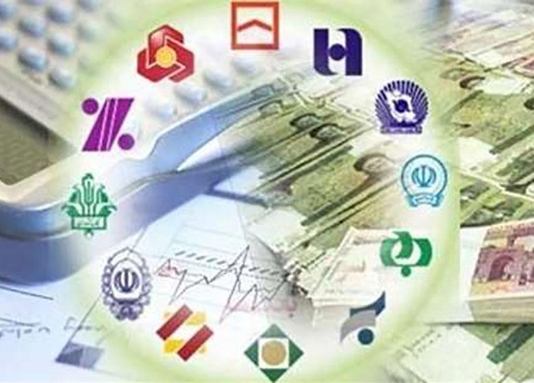 احیای روابط کارگزاری با بانکهای  بین المللی در پسابرجام