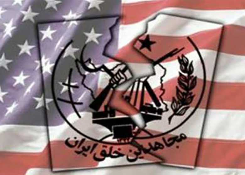 ادعای جدید منافقین درباره برنامه هستهای ایران