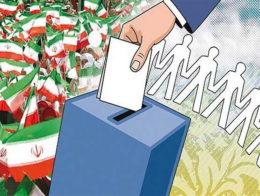 آمادگی ناجا برای حفاظت از صندوقهای رای