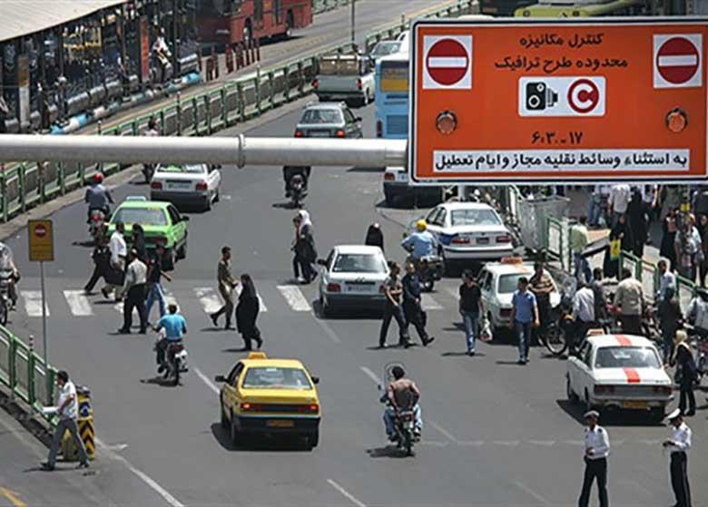 جریمه هر ساعت تردد بدون طرح ترافیک
