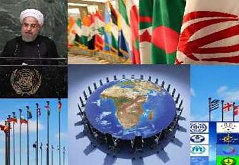 ایران سرانجام به جامعه بین الملل می پیوندد