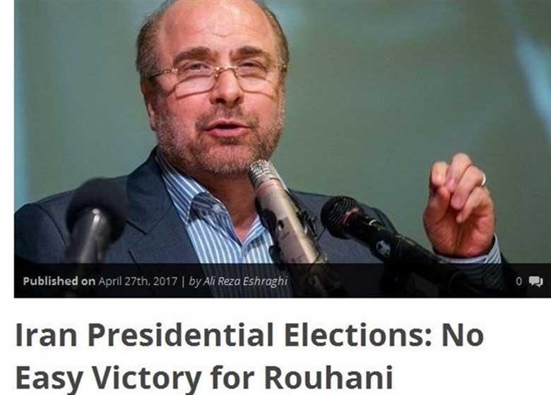 لوبلاگ: پیروزی روحانی چندان آسان و قطعی نیست
