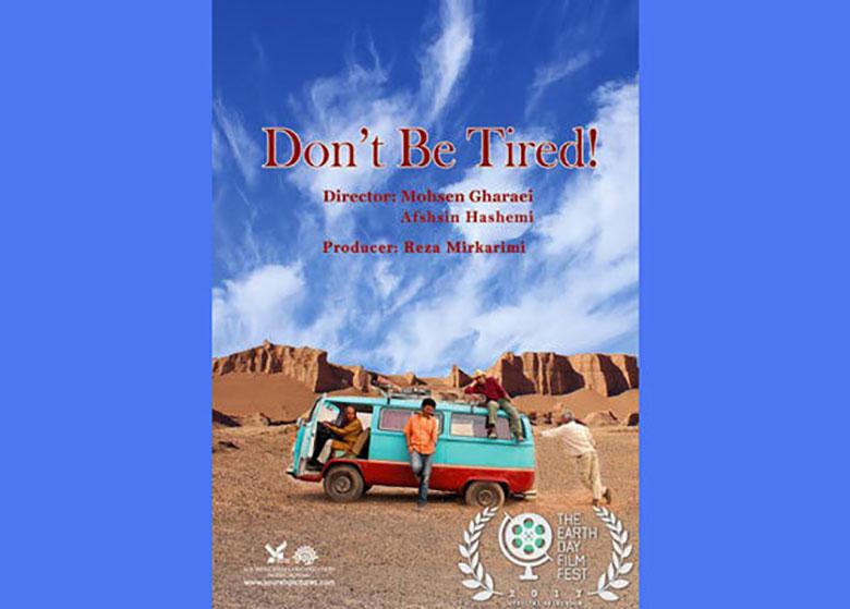 نمایش «خسته نباشید!» در جشنواره فیلم «روز زمین» آمریکا