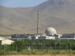 قرارداد بازطراحی راکتور اراک در وین امضا شد