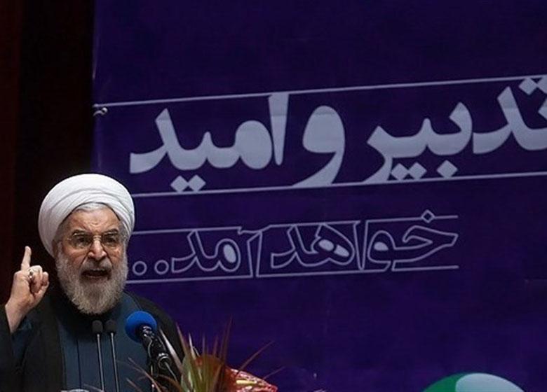"""حسن روحانی: به آنهایی که """"بیکاری"""" را به ملت ایران تحمیل کردهاند رای نمیدهیم"""