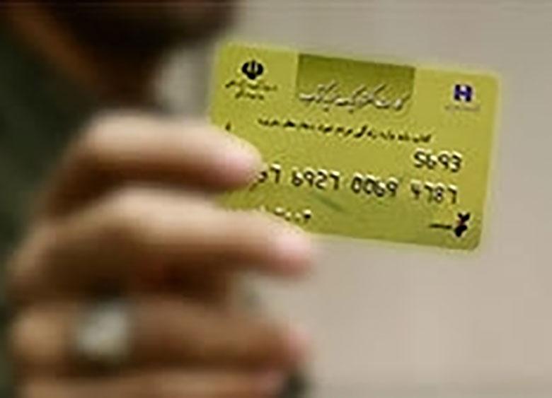 آغاز ثبتنام بنکارتهای خرید سیامین نمایشگاه کتاب تهران از ۳۱ فروردین