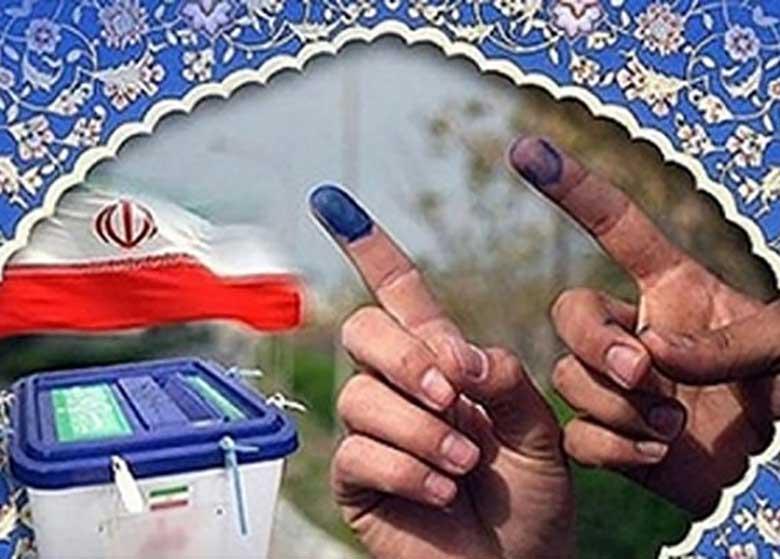 زمان اعلام اسامی نامزدهای انتخابات شوراها