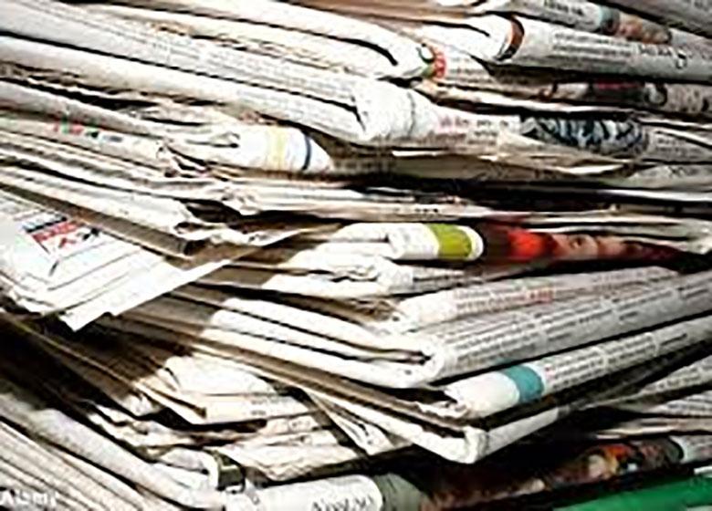 قیمت انواع کاغذ روزنامه وارداتی