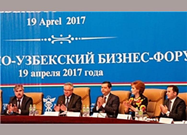 همکارهای تجاری تاجیکستان و ازبکستان گسترش مییابد