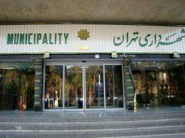 چه کسی شهردار تهران می شود؟ + فیلم