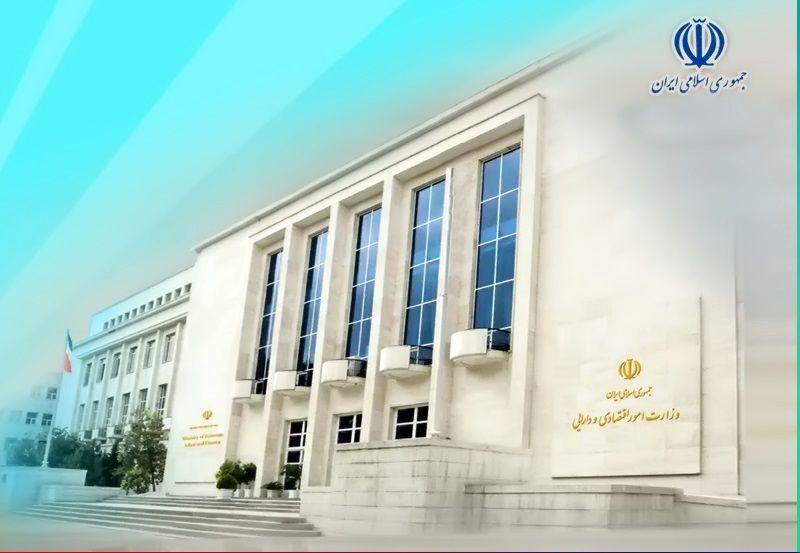 ایران از فهرست کشورهای پرریسک اعتباری-تجاری خارج شد