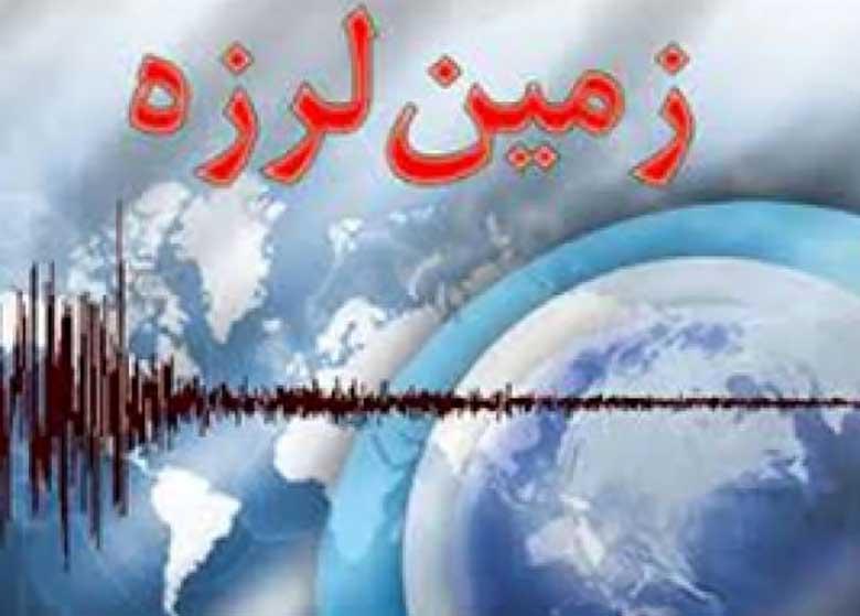 جزییات زلزله ۵٫۷ ریشتری خراسانشمالی