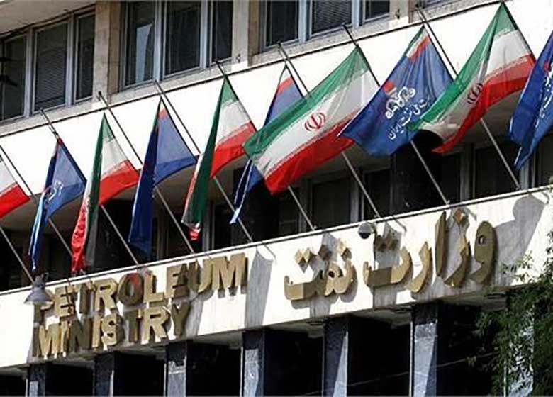 جوابیه وزارت نفت به تکرار ادعاهای بی اساس برخی کاندیداها و مشاوران آنها