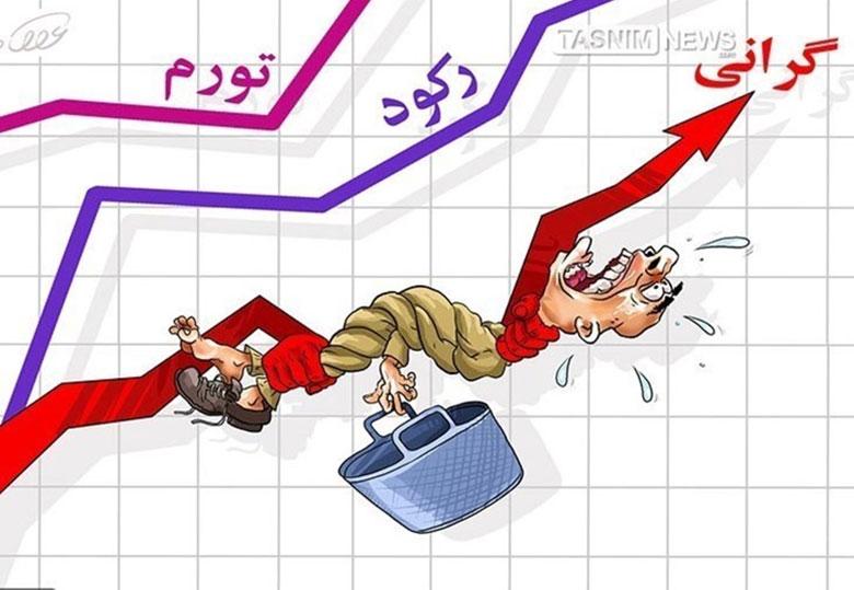 """جدول گرانیهایی که """"حسن روحانی"""" مهار کرد!"""