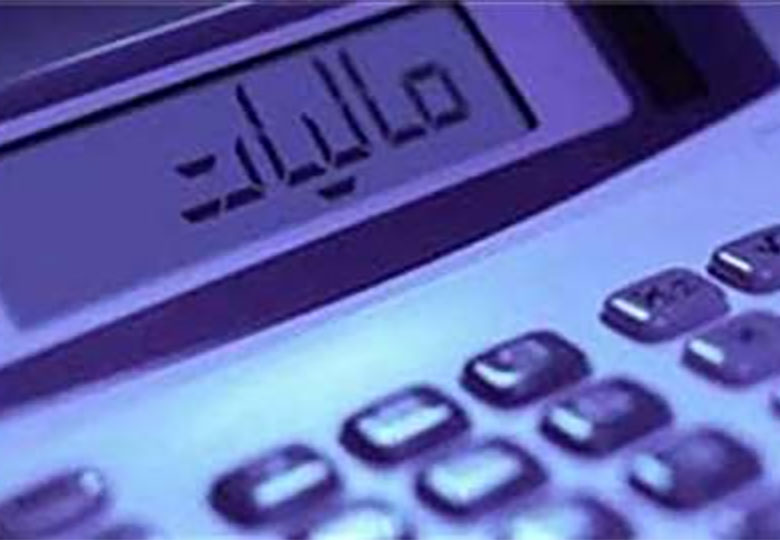بدهی مالیاتی بنگاه های کوچک و متوسط تقسیط شده است